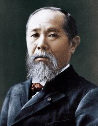 itohirobumi