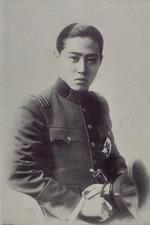 Prince Lee Wu