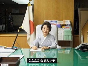 Yamatani Eriko desk