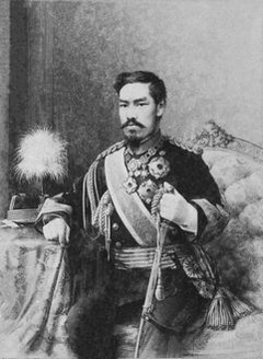 Emperor Meiji uniform
