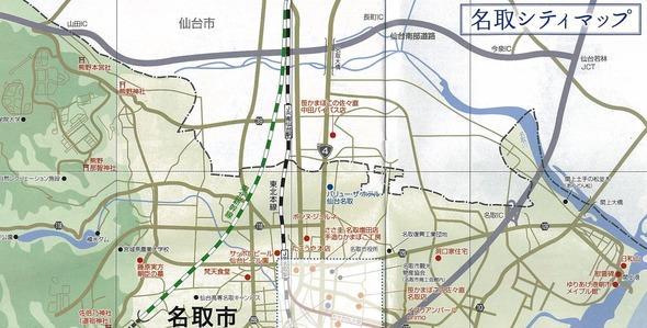 名取熊野三山地図
