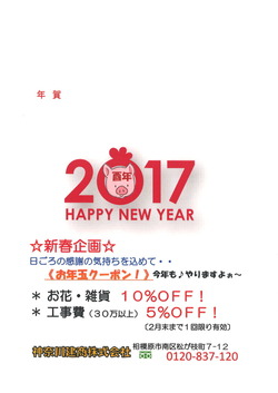 20170114103011_00002