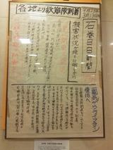 NEC_0199