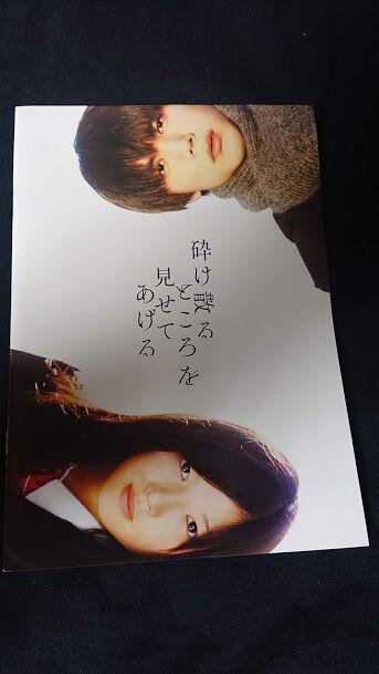 21-04-045 kudakechiru 1