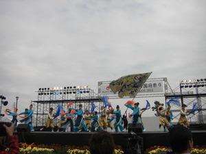 ちばYOSAKOI1
