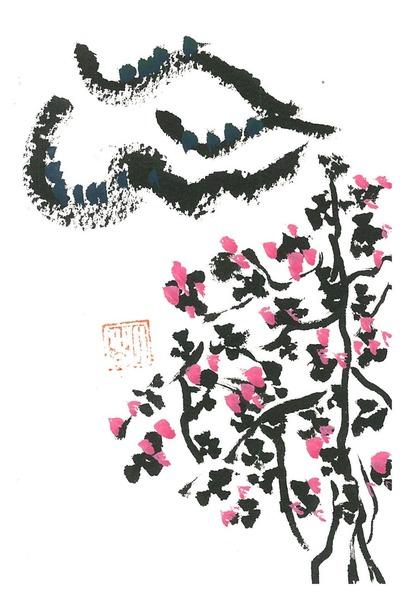 淡い灰色・ピンク色scan-003