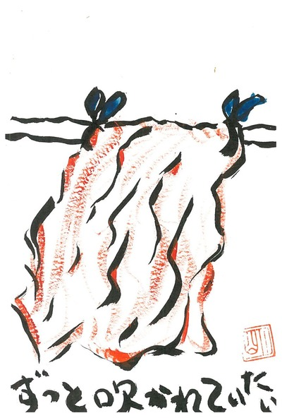 洗濯物のスカーフ