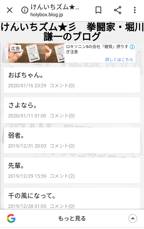 Screenshot_20200118-144331~2