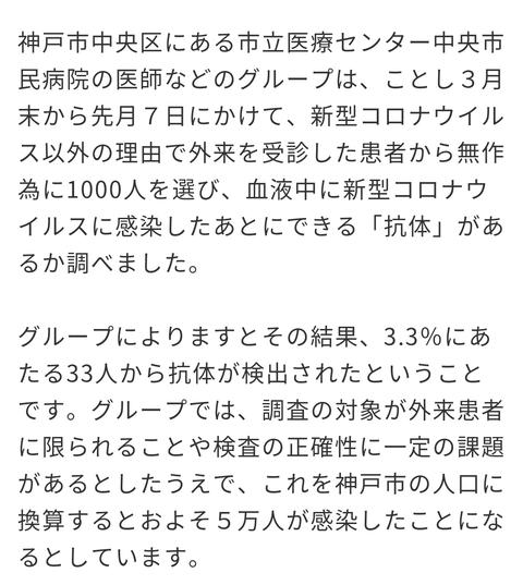 Screenshot_20200513-230105~3