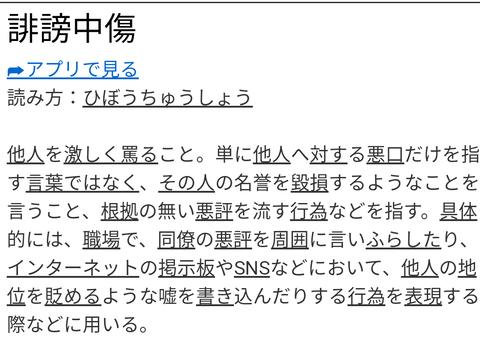 Screenshot_20200526-224532~2