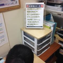 15 自習室ルール (1)