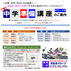 SnapCrab_NoName_2020-2-13_0-41-21_No-00