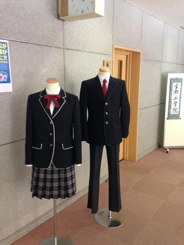 15 京都工学院 (1)