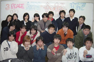 02 塾写真 (37)