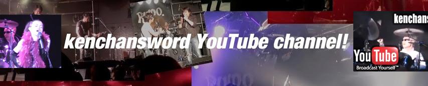 YouTube用バナー