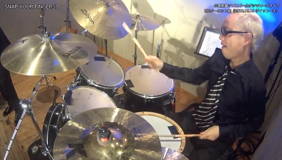 ドラムカムビュー
