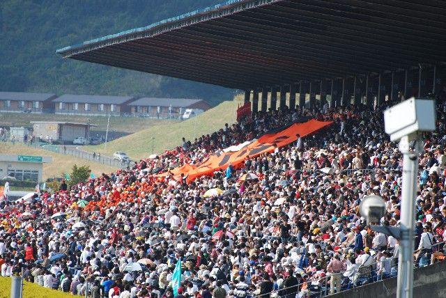 オートポリス観客席