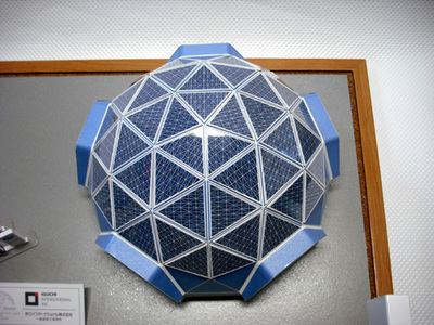 20091203
