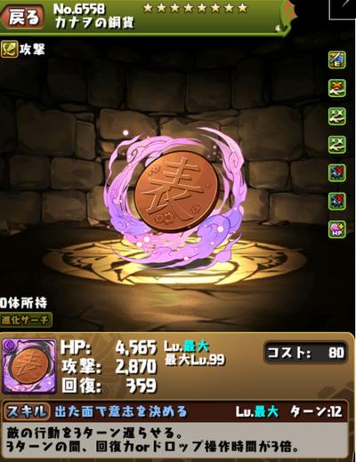 kimetsu21