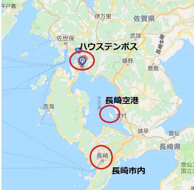 「長崎地図 観光」の画像検索結果