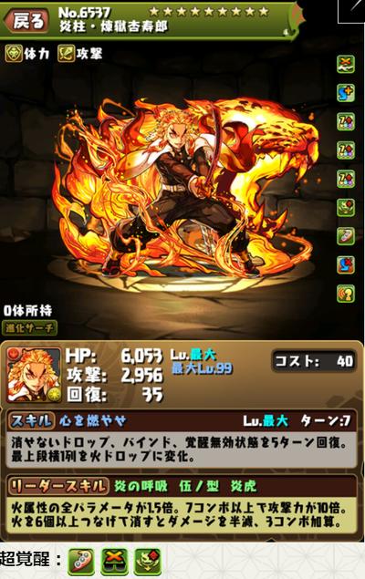 kimetsu26