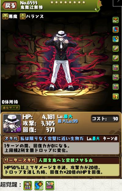 kimetsu22
