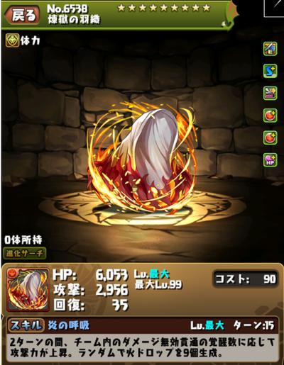 kimetsu29