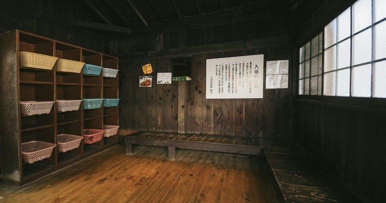YAMAPAKU_MINZOKU04_TP_V