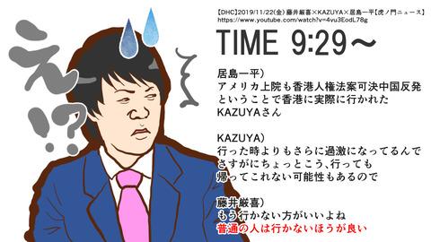 081_04_KAZUYA