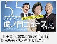 2021.02.27 大高さん53