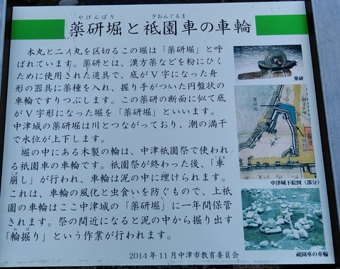 2019.12.31 中津002