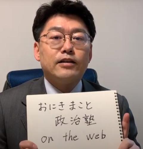 2020.04.17 鬼木誠さんyoutube