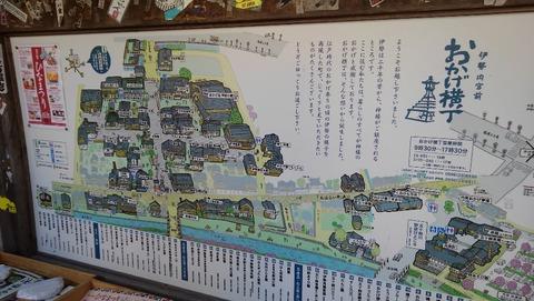 2019.10.21 伊勢神宮