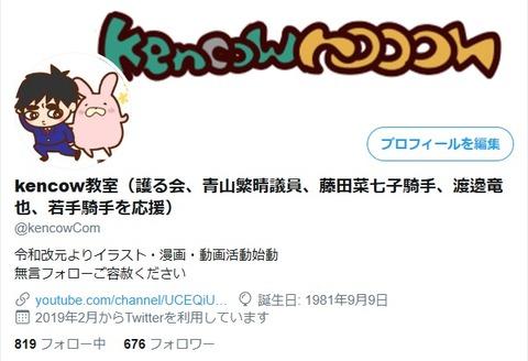 2020.01.01 Twitter