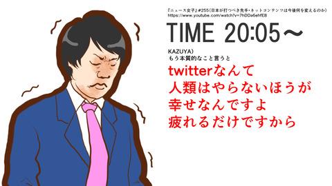 081_07_KAZUYA×神谷