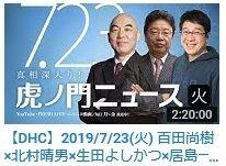 2021.02.27 大高さん32