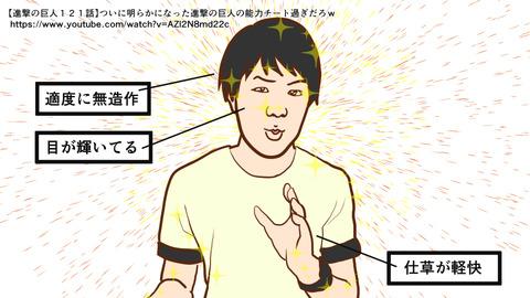 078_01_生き生き