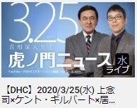 2021.02.27 大高さん20