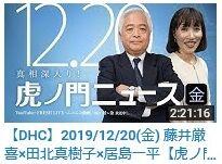 2021.02.27 大高さん46