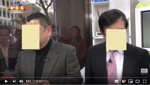 2020.03.20 金曜日手紙4