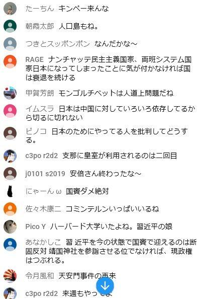 2019.12.26 12.23コメント210