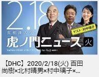 2021.02.27 大高さん24