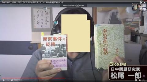 2020.04.26 松尾さん01
