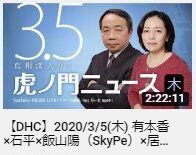2021.02.27 大高さん22