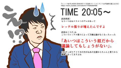 081_05_KAZUYA×神谷