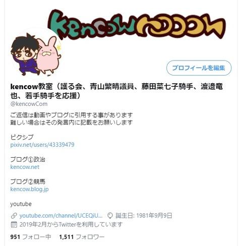 2020.10.01 Twitter