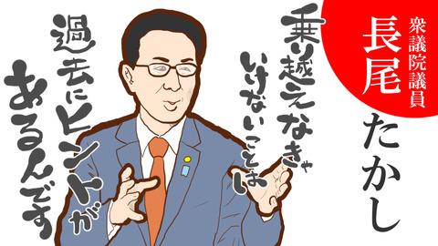 078_01_長尾たかし