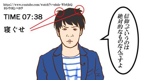 060_01_ネトウヨとパヨク2