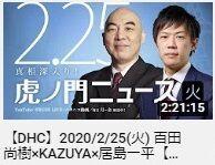 2021.02.27 大高さん23
