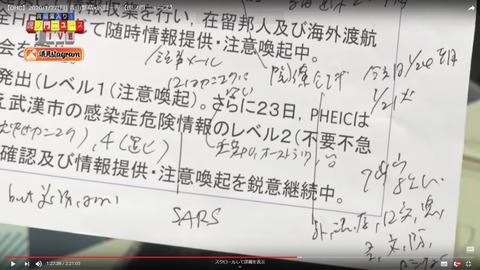 2020.02.01 議員スタグラム03
